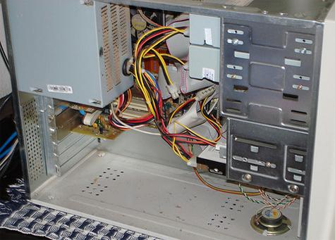 Como limpar o computador